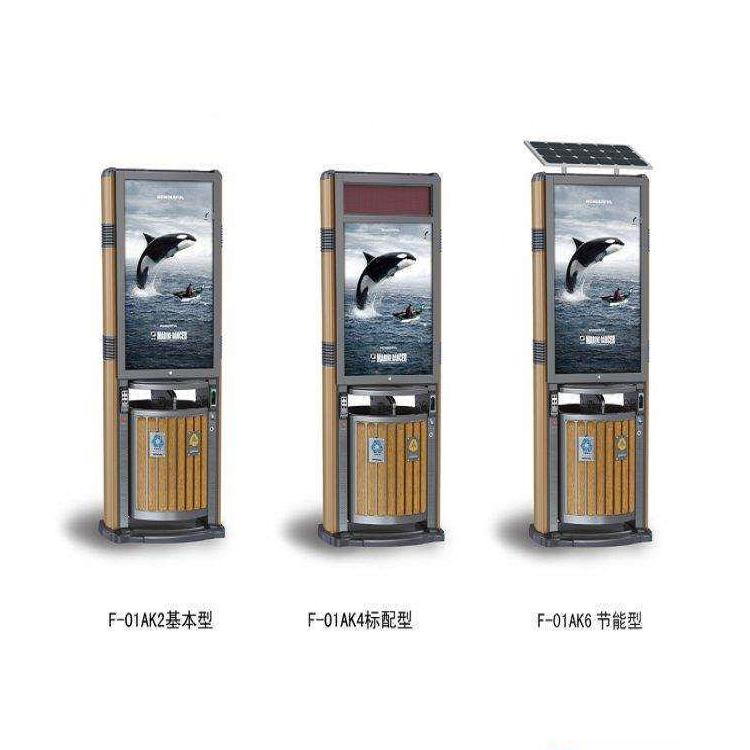 太阳能垃圾箱价格/公交候车亭定制/宿迁市雨露广告设备有限公司