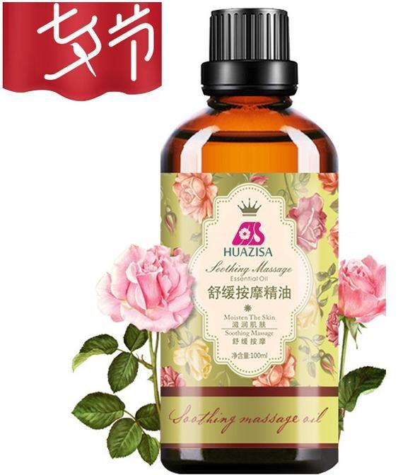 广州化妆品贴牌多少钱_众加商贸网