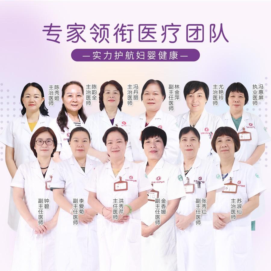 生孩子后月子中心哪家好_月子相关-阳江安琪儿妇产医院有限公司