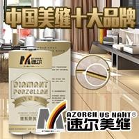 十大品牌美缝剂行业排行_快卓网