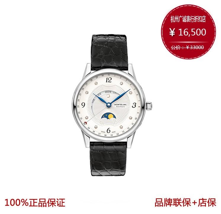 哪里有萧邦手表回收_儿童手表相关