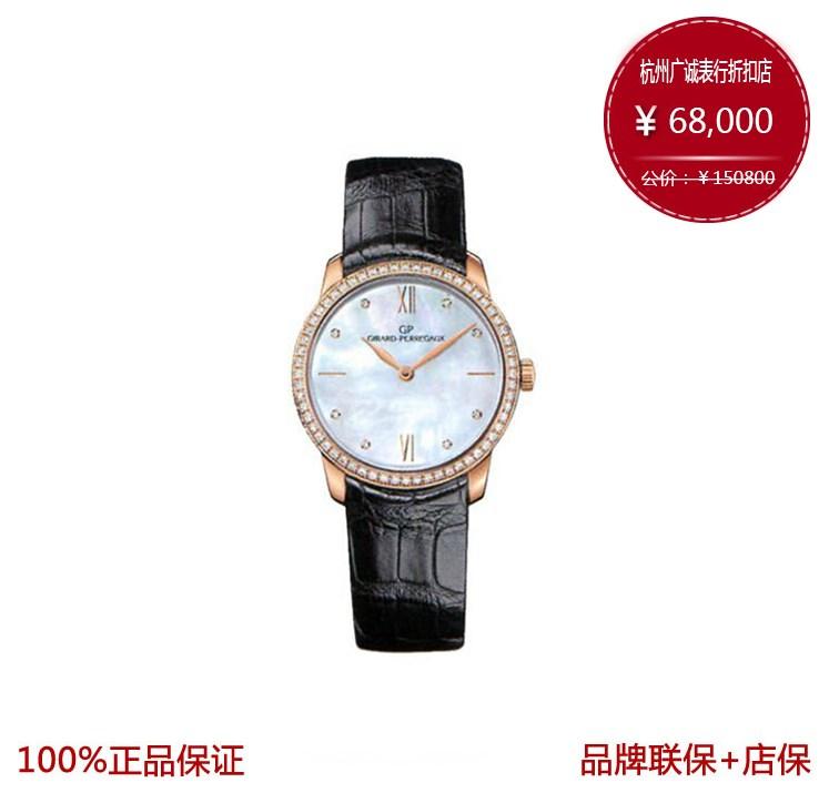 指定芝柏手表_瑞士手表相关