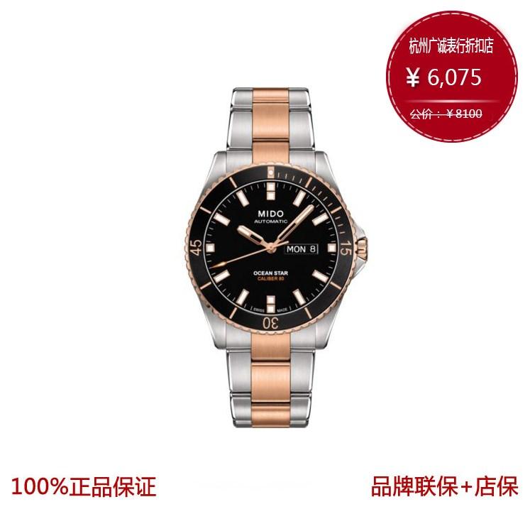哪里有美度手表_运动表相关