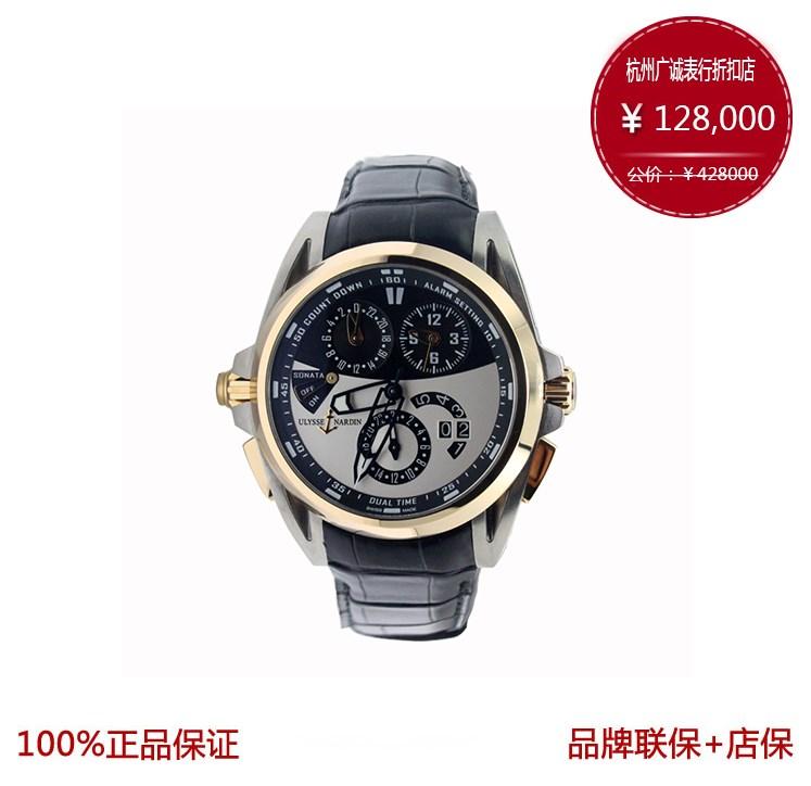 二手雅典手表哪里买_价钱实在机械表