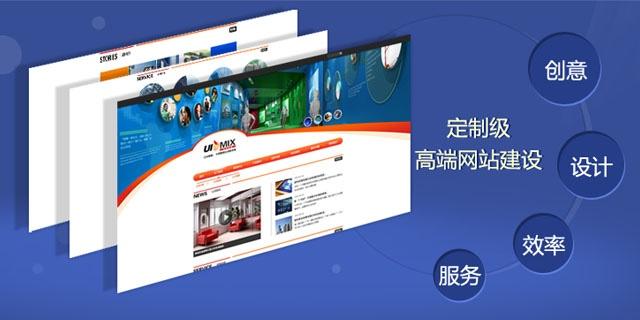 青岛网站建设 青岛专业微信开发哪家好 青岛金象时代网络科技有限公司