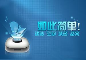 微信开发_众加商贸网