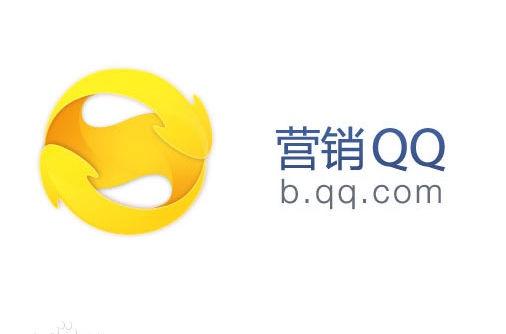 青岛app开发多少钱_众加商贸网