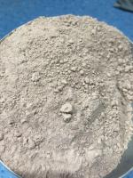 安徽压浆剂价格_ 压浆剂厂家价格相关-江苏博思通新材料有限公司