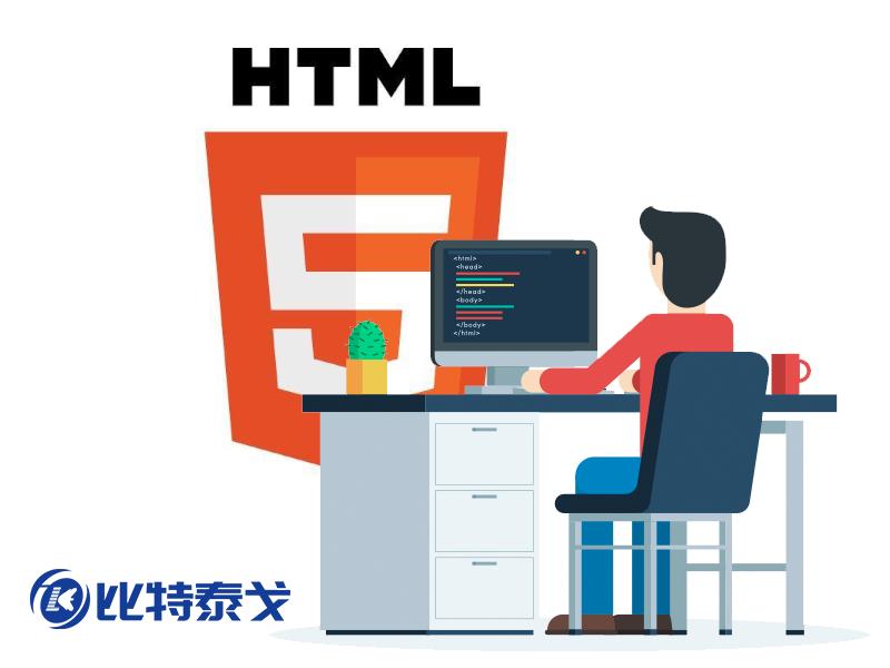 我们推荐三合一网站_网站大全相关-天津恺乐云计算服务有限公司