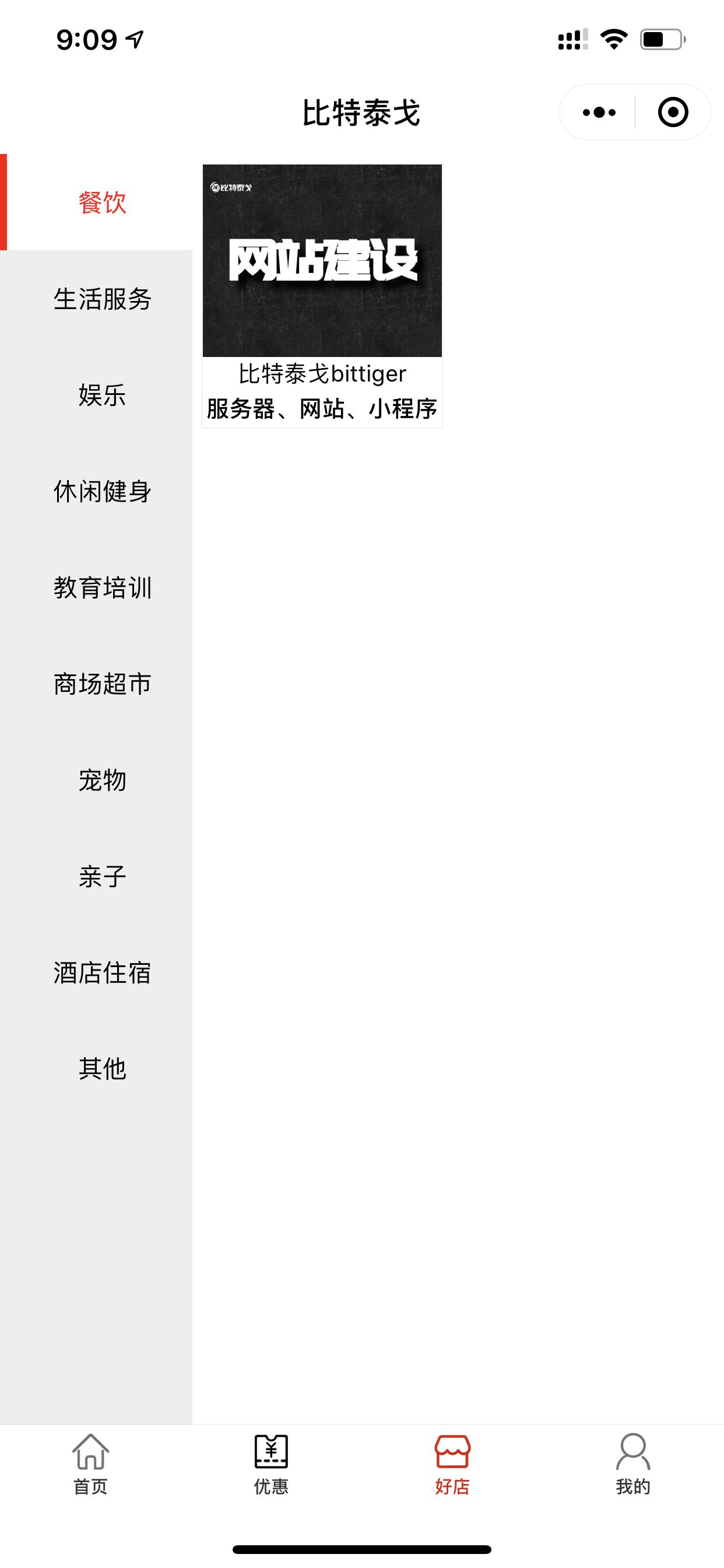 合作伙伴华为云服务器_华为云服务相关-天津恺乐云计算服务有限公司