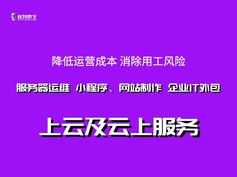 华为云监控_合作伙伴服务器、工作站-天津恺乐云计算服务有限公司