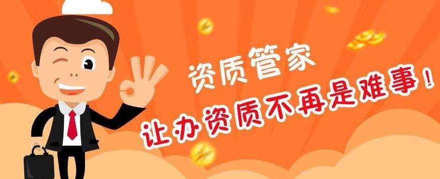 我们推荐武汉教育培训资质代办_培训资质代办公司相关-诺汉企业管理咨询