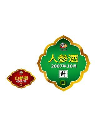 云南单页厂家电话_广告海报印刷海报-云南兴美印刷有限公司