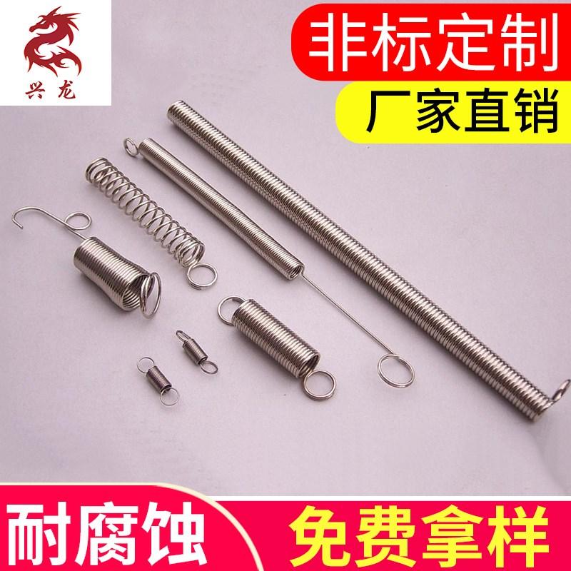 天津拉簧/异型弹簧厂/天津兴龙弹簧制造无限公司