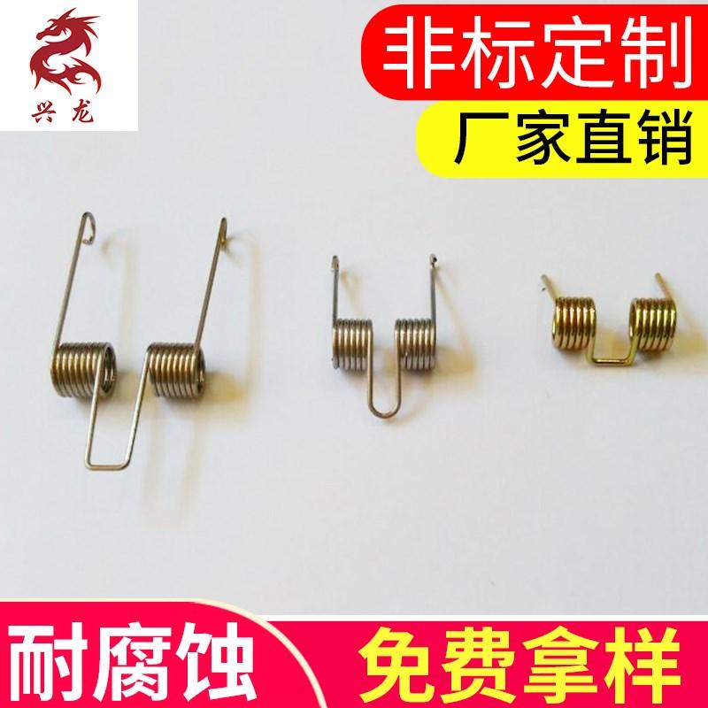 天津扭簧零售-电器精细弹簧厂-天津兴龙弹簧制造无限公司