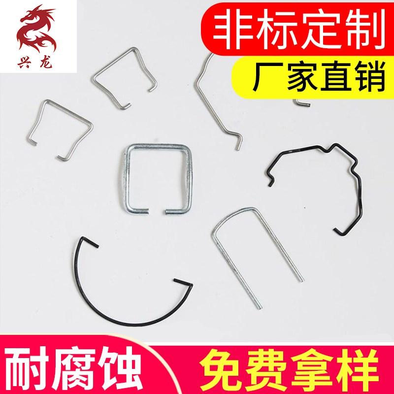 卡簧零售_天津异型弹簧_天津兴龙弹簧制造无限公司