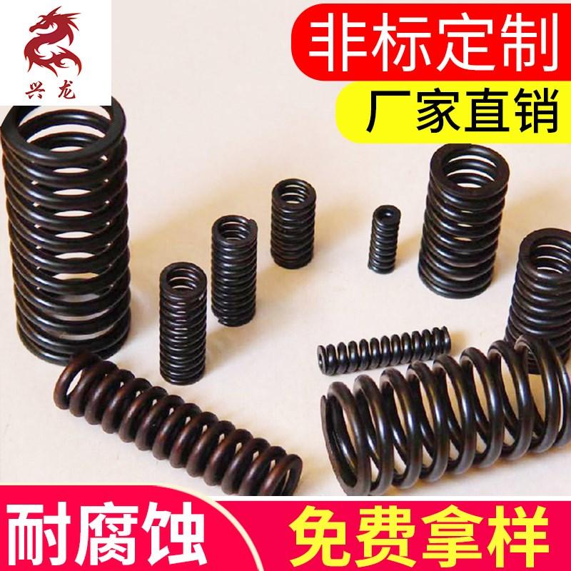 精细弹簧消费商/不锈钢弹簧加工/天津兴龙弹簧制造无限公司