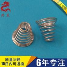 通讯锥型弹簧 天津油封弹簧零售 天津兴龙弹簧制造无限公司