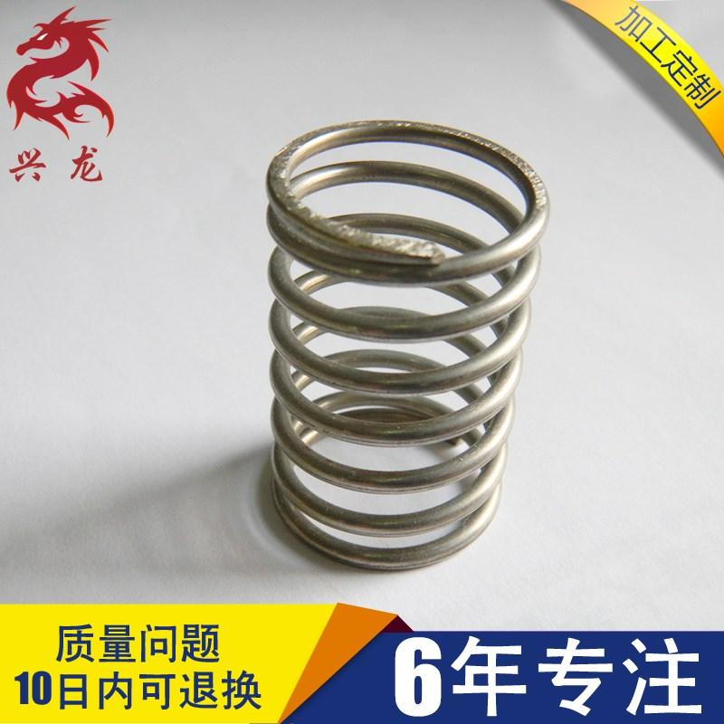 压缩弹簧定制 电器精密弹簧定制 天津兴龙弹簧制造有限公司