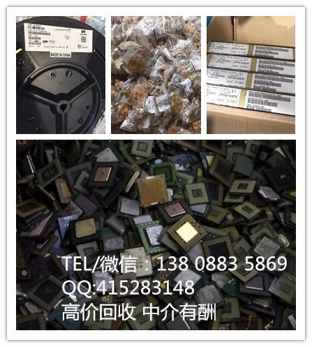 回收退港电子元器件 BROADCOM博通原装代理 深圳市大洋洲实业有限公司