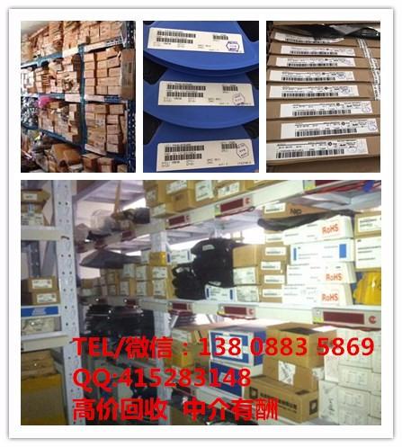 处置电子库存呆料_OEM工场库存电子收买_深圳市大洋洲实业无限公司