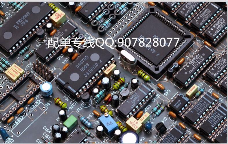一站式工厂BOM表配套报价 SAMSUNG三星原装代理手机芯片 深圳市大洋洲实业有限公司